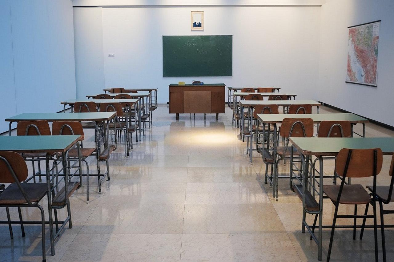 Wyposażenie szkoły